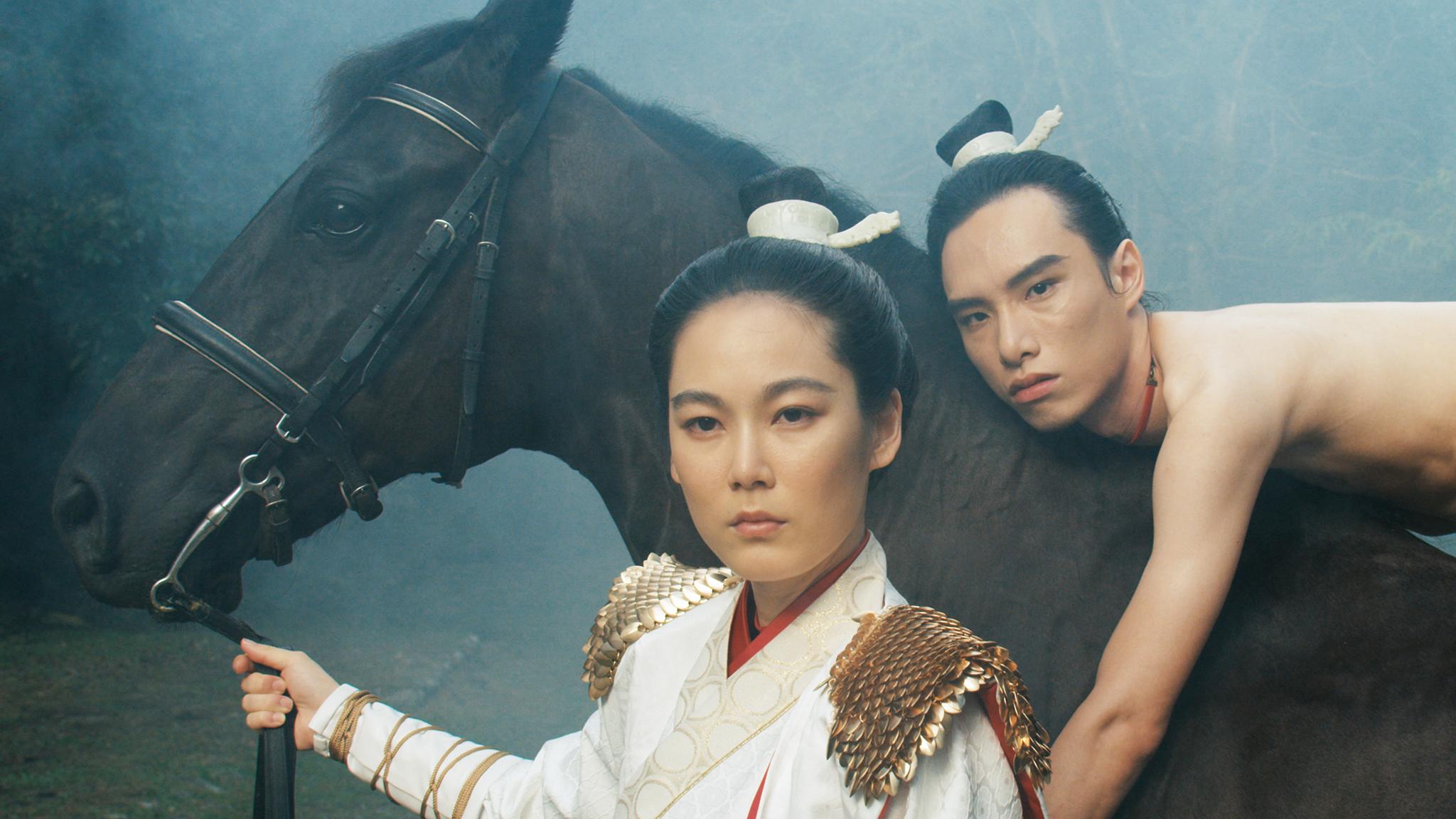 The Glamorous Boys of Tang