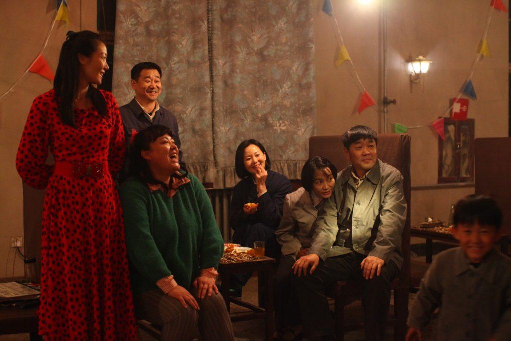 So Long, My Son, de Wang Xiaoshuai