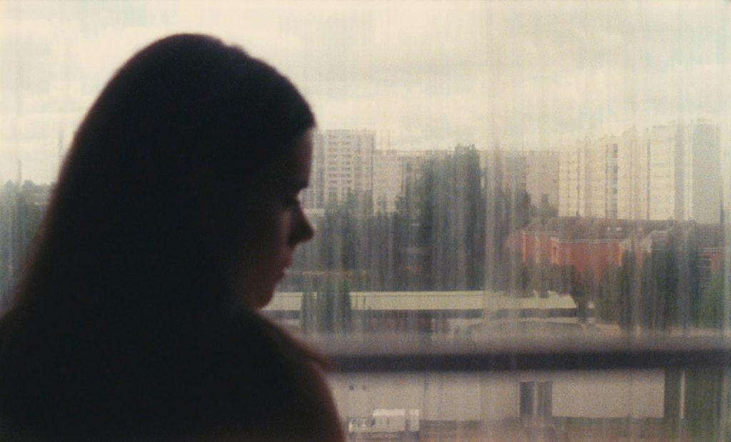 Sophia Antipolis (2018), de Virgil Vernier
