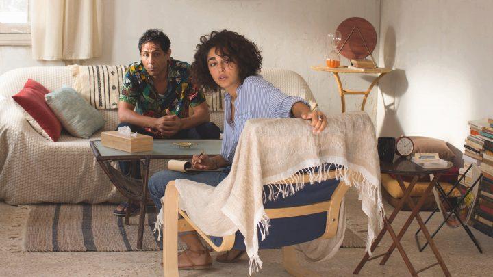Arab Blues - Revista Mutaciones