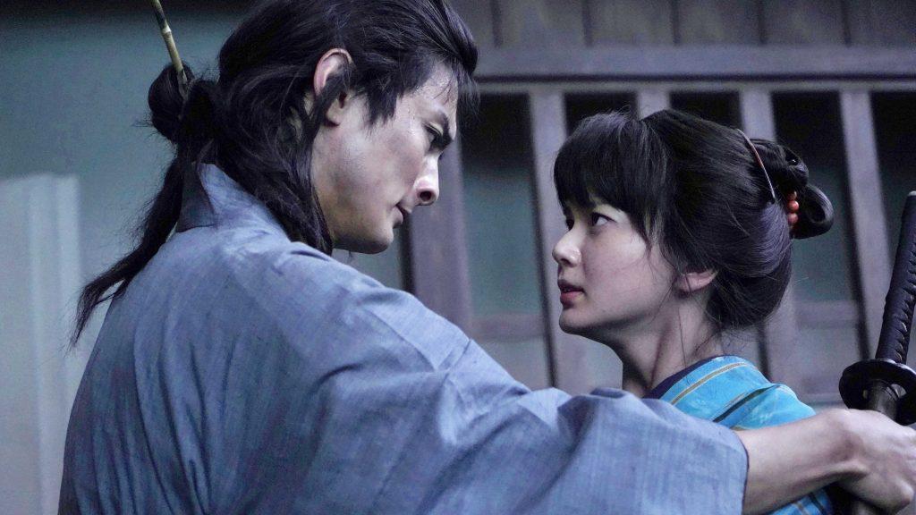 Love's Twisting Path, de Sadao Nakajima (2019)