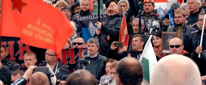 Victory Day, documental de Loznitsa