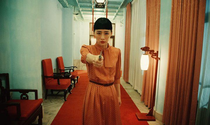 Nina Wu. Revista Mutaciones