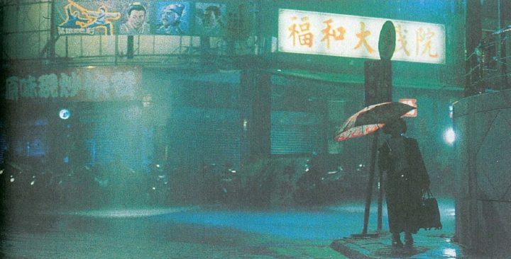 Good Bye, Dragon Inn (2003)