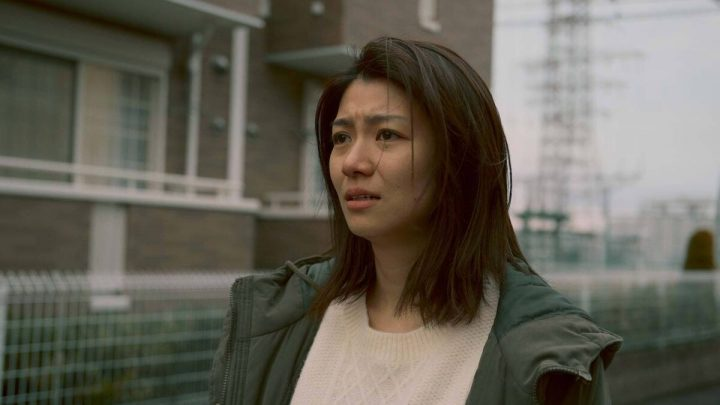 A Balance (Yujiro Harumoto, 2020)