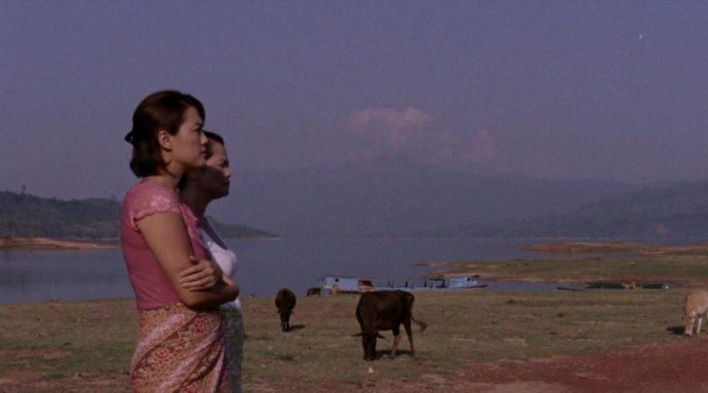 Goodbye Mister Wong (Kiyé Simon Luang, 2020)
