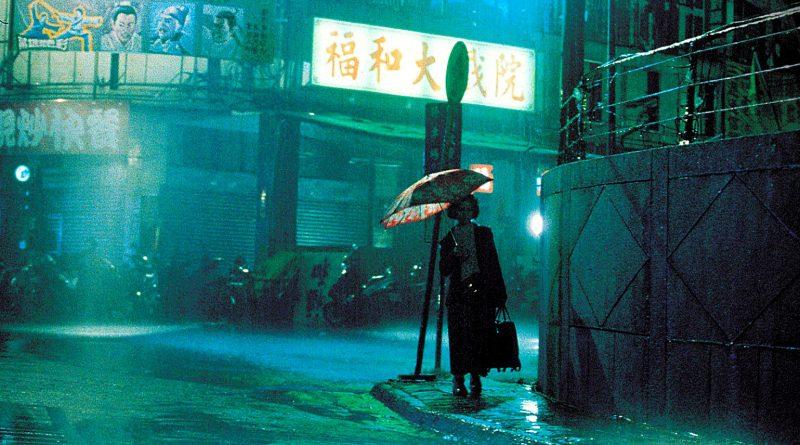 Good Bye, Dragon Inn (Tsai Ming Liang, 2003)